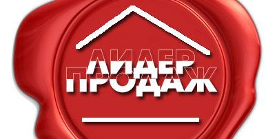 Купить пенопласт от производителя в Киеве